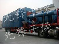 多聚甲醛专用带式干燥机