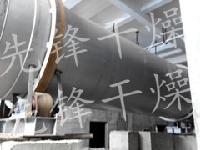 山梨糖醇专用回转滚筒干燥机