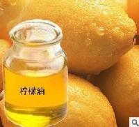 厂家直销河北食品级  柠檬油香精