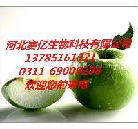 食用苹果香精