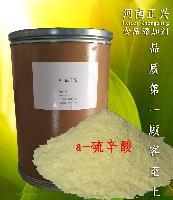 食品级 a-硫辛酸 99% 阿尔法硫辛酸