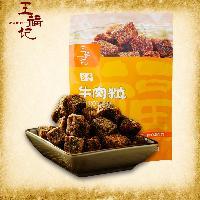 王福记五香牛肉粒200g包装地方特产休闲零食