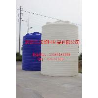 优质20吨塑料桶