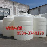 专业生产8吨塑料桶