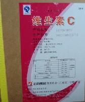 维生素C(食品级) 供应