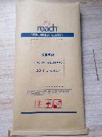 小麦淀粉牛皮纸包装袋25kg出口专用