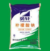 柠檬酸钠生产厂家