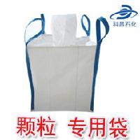 含PE膜含兜底聚丙烯集装袋吨袋哪里好 山东淄博厂家