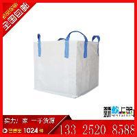 厂家低价销售食品吨包袋集装袋 聚丙烯防导静电