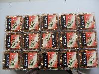 精品牛肉粒盒装100克优价廉包物流