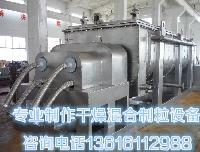 化工污泥干燥机 烘干设备