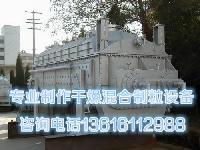 城市污泥烘干机 自动化程度高