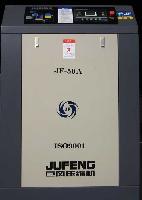 巨风30A空压机  22KW螺杆机  空气压缩机