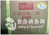 食品级肌苷酸二钠