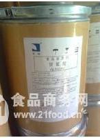 L-甘氨酸厂家  饮料原料 医药原料