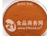 速溶红茶粉