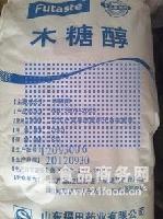 南京木糖醇生产厂家