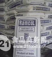 印度食品级瓜尔豆胶