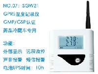 新版GPRS冷藏车温湿度记录仪