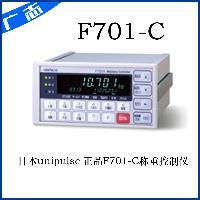 UNIPULSE 控制仪表F701-C 包装秤仪表F701-C