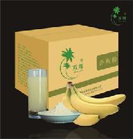 喷雾干燥工艺纯 天然香蕉粉