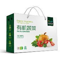 诚裕礼品包装盒厂家 食品礼盒 包装定制