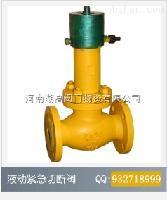 氨用液动紧急切断阀QDY421F厂家价格