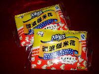 微波炉爆米花进口原料香甜可口厂价供货