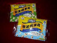 水果味爆米花厂家供货包物流