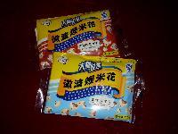 德芙巧克力味爆米花代理价包物流