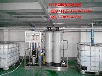 3T纯化水设备 食品生产用单级反渗透设备