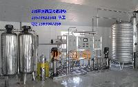 2吨不锈钢双级反渗透设备 100桶纯净水生产设备