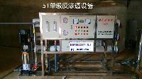 山东川一纯净水生产线价格 双级反渗透设备 小型纯净水设备