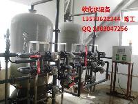 山东川一40吨全自动锅炉软化水