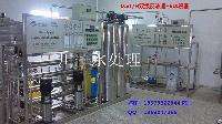 0.5T EDI高纯水脱盐水设备
