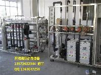 6T高纯水EDI设备-超纯水电去离子设备