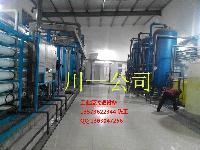12T化工业用纯水高纯水混床设备去离子净化设备