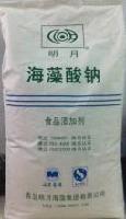 海藻酸钠厂家直销