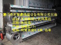 风幕机厂家批发,质优价廉!3.5米,冷库配套专