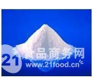维生素d2生产厂家