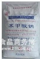 天津苯甲酸钠