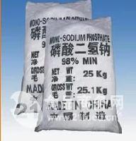 磷酸二氢钠价格