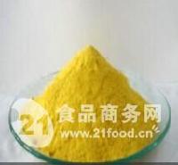 甘油磷酸铁厂家