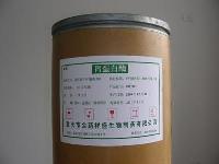 胃蛋白酶价格