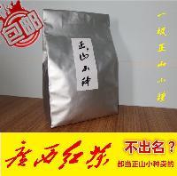 产地货源广西小种红茶批发一级正山小种简装包邮昭平特级功夫红茶