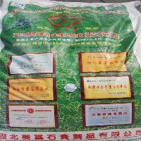 批发食品级凝固剂玉兰牌石膏粉含量98以上厂家直销