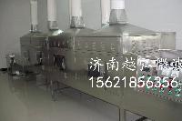 青岛微波杀菌机,越弘微波低温灭菌设备
