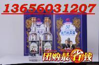 金门高粱酒58度马萧礼盒