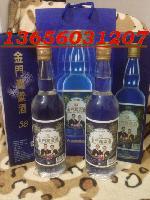 金门高粱酒58度0.6L马英九萧万长纪念酒
