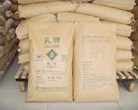 供应食品级乳糖 乳糖生产厂家直销  甜味剂批发零售